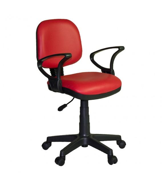 Ofisinhazır Kozmo Lux Kollu Çalışma Koltuğu Kumaş Kırmızı