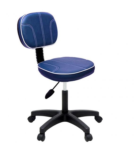Ofisinhazır Utku Öğrenci Koltuğu P.Mavi