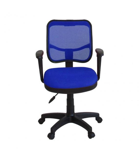 Ofisinhazır 807 File Koltuk Plastik Ayak P.Mavi