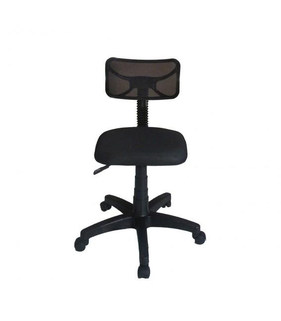 Ofisinhazır 812 File Koltuk Siyah