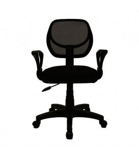 Ofisinhazır Gökkuşaği File Çalişma Koltuk Siyah