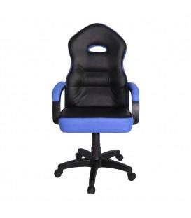 Ofisinhazır Speed Lux Makam Koltuk Mavi