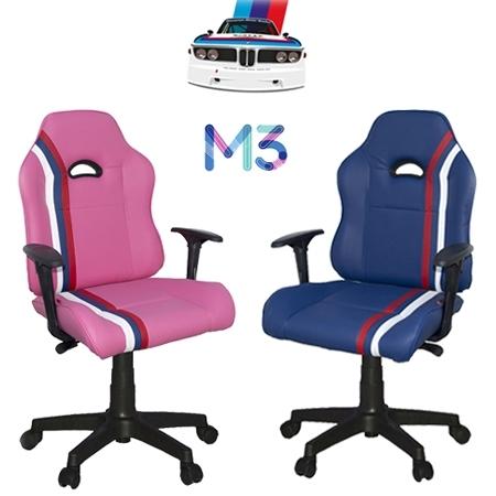 ofisinhazir M3